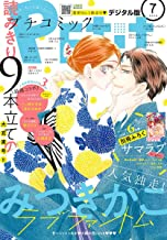 プチコミック 2018年7月号(2018年6月8日発売) [雑誌]