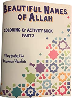 The Beautiful Names of Allah Coloring and Activity Book for Muslim Kids FaithKids1002