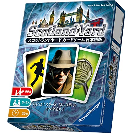 アークライト スコットランドヤード カードゲーム 日本語版 (3-5人用 20分 9才以上向け) ボードゲーム