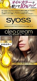 【医薬部外品】サイオス オレオクリームヘアカラー 1A(おうちで手に入るサロン品質) 白髪染め クリアアッシュ 50g+50g