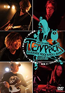 SHO-TA with Ten pack Riverside Rock'n roll Band LIVE! feat. 田村
