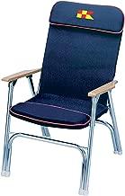 Garelick/Eez-In 35029-62:01 EEz-In Designer Series Padded Deck Chair