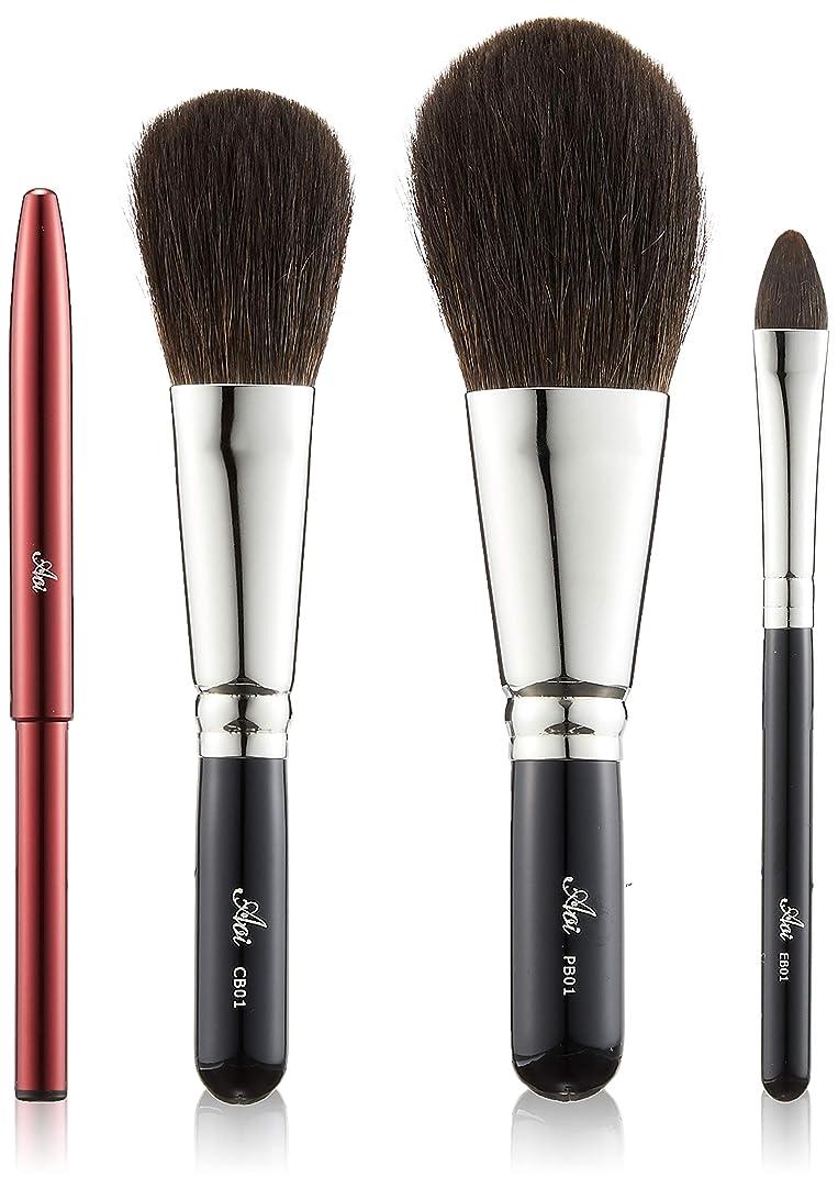 修士号スキャンダル秘密の一休園 Aoi 熊野 化粧筆セット AS-20 10.7×21×4.6cm
