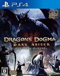 ドラゴンズドグマ:ダークアリズン - PS4