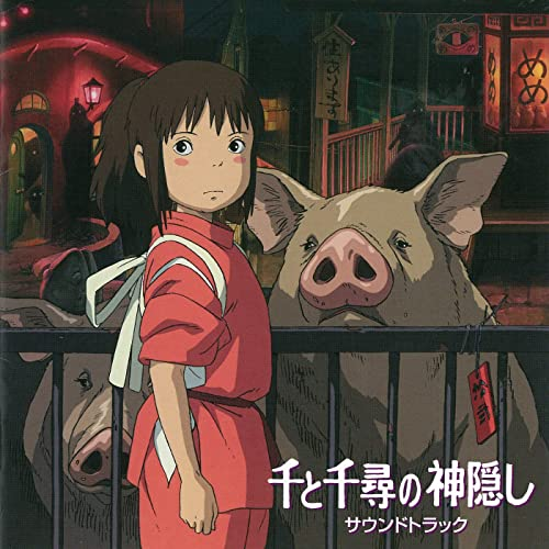 Spirited Away Soundtrack By Joe Hisaishi On Amazon Music Amazon Com