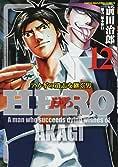 HERO 12―アカギの遺志を継ぐ男 (近代麻雀コミックス)