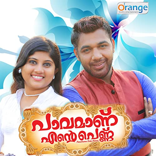 pavamanente pennu album song