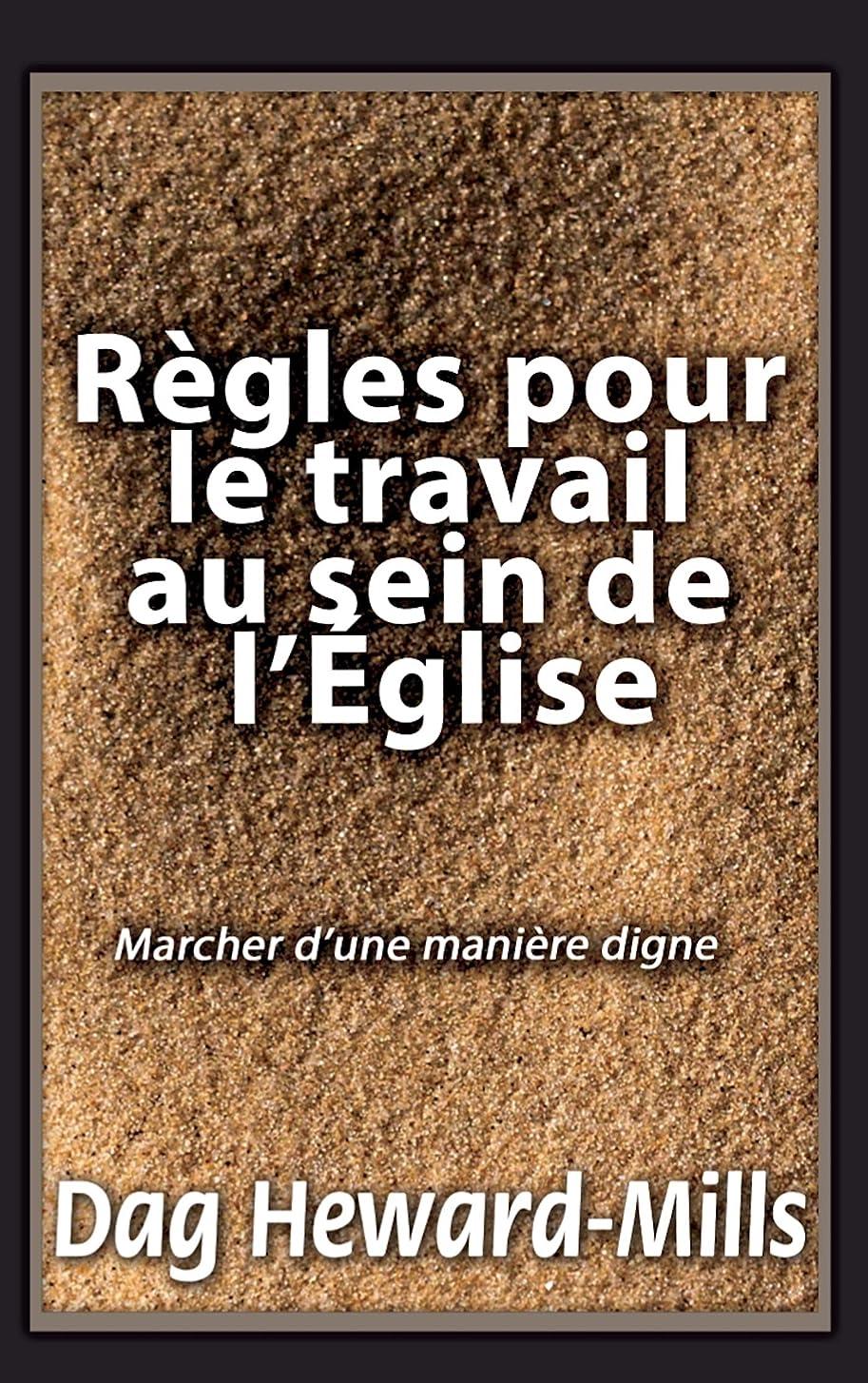 破裂別れる巨大Règles pour le travail au sein de l'église, 2e édition (French Edition)