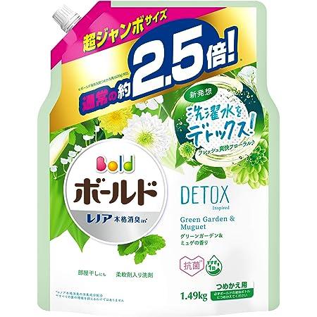 ボールド 洗濯洗剤 液体 洗濯水をデトックス グリーンガーデン&ミュゲ 詰め替え 大容量 約2.5倍(1490g)