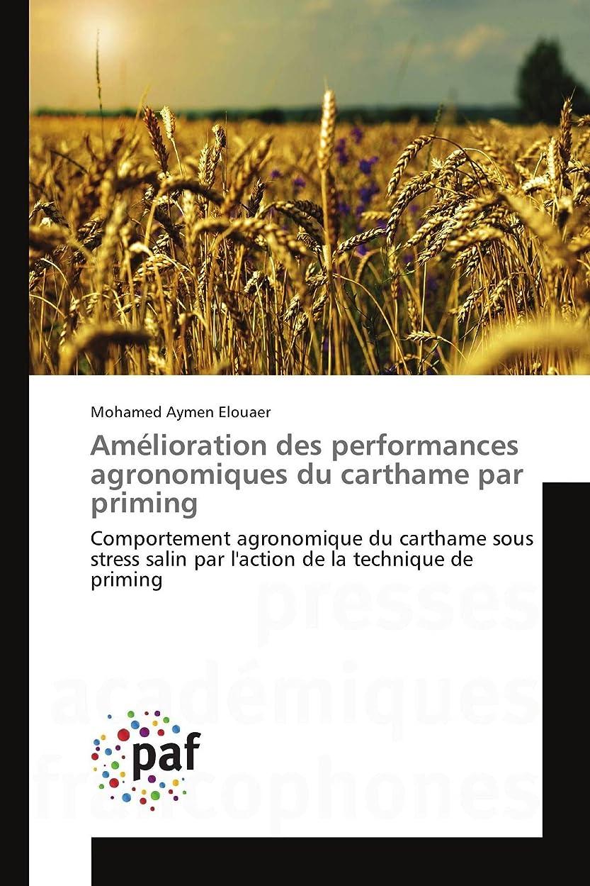 告白する聖書とティームAmélioration Des Performances Agronomiques Du Carthame Par Priming (Omn.Pres.Franc.)