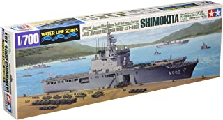 Tamiya31006Model Kit Scale 1/700 PlasticThe Ship of Landing Attack Ship Aomori of The Japanese Navy