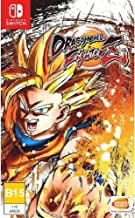 Dragon Ball Figther Z - Nintendo Switch