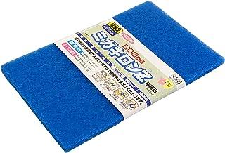 三共理化学 研磨材入り ミガキロンZ 極細目 ブルー #1200~#1500相当