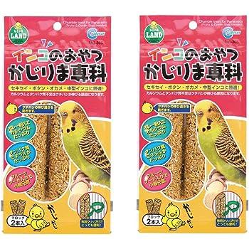 マルカン インコのおやつ かじりま専科 2本【2個セット】