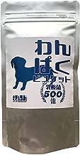 乳酸菌ビスケット ナチュラル 100g/袋