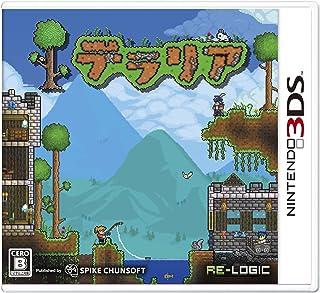 Teraria - 3DS