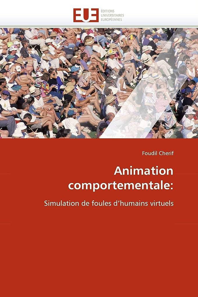 醜い給料限りAnimation Comportementale (Omn.Univ.Europ.)