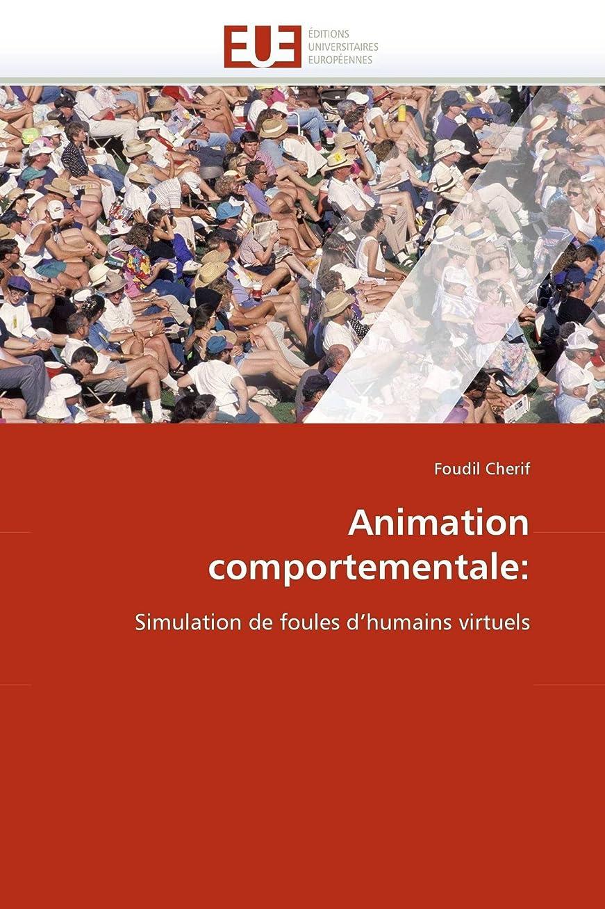 ユダヤ人プレゼントこだわりAnimation Comportementale (Omn.Univ.Europ.)