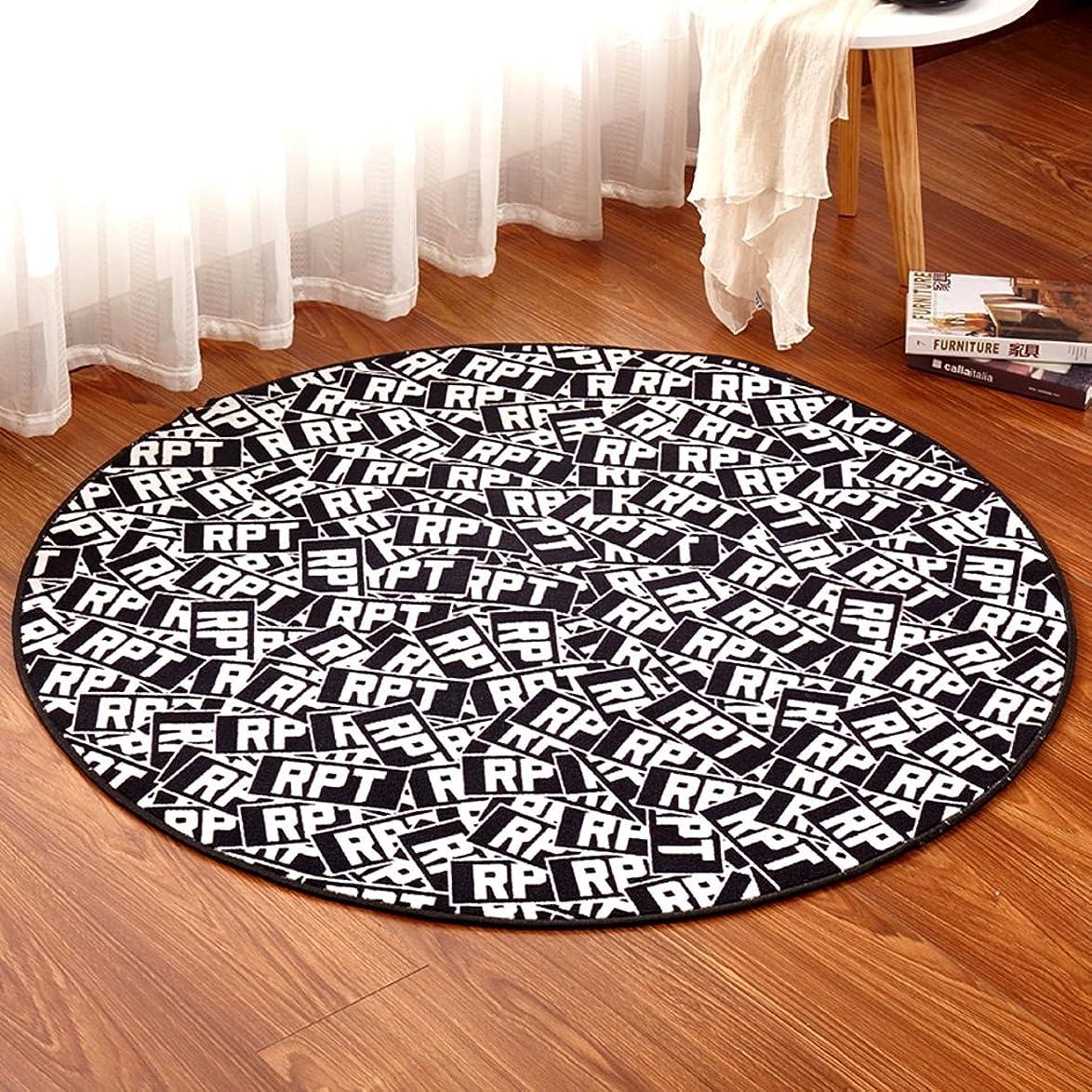 パシフィック常識最大化するカーペットパーソナライズラウンドラグコーヒーテーブル寝室研究コンピュータブランケットチェアマット子供のクロールブランケットリビングルームカーペット (Color : 150CM)