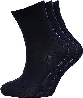 Calcetines cortos - para niño