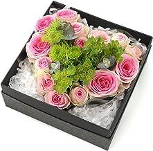 ハート型アレンジメント【生花のバラのアレンジメント(ピンク系バラ)・母の日・誕生日・御祝・記念日など】