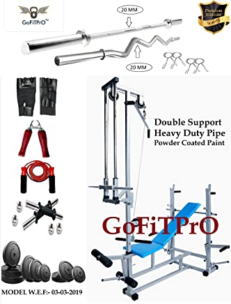 GoFiTPrO 20 in 1 Bench Double Support with 20kg Rubber Weight, 5FT Plain (25mm) and 3ft Curl Rod (20mm)