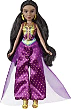 Disney Princess Jasmine Fashion Doll with Gown, Shoes, & Accessories, Inspired by Disney's Aladdin Live-Action Movie, Toy for 3 Year Olds