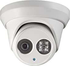 Outdoor HD 1.3 MP IP Network EXIR Turret Camera 6mm Lens Compatibility ONVIF, Hikvision