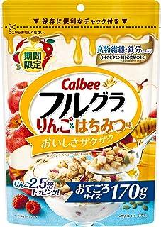 カルビー フルグラ りんご&はちみつ味 170g×10袋