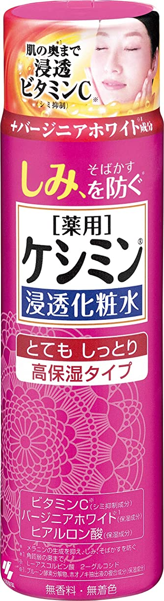 洞察力はちみつ無声でケシミン浸透化粧水 とてもしっとり シミを防ぐ 160ml 【医薬部外品】