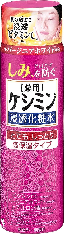 地下鉄ことわざ競合他社選手ケシミン浸透化粧水 とてもしっとり シミを防ぐ 160ml 【医薬部外品】