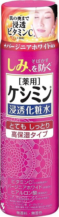 最近絶縁するバンジョーケシミン浸透化粧水 とてもしっとり シミを防ぐ 160ml 【医薬部外品】