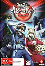 Best akito the exiled manga Reviews