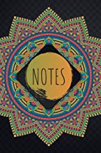 Notes: Islamic Notes Journal /Notebook - Personalized Islamic Gift for Men & Women (Ideal For Eid Gifts and Holidays)