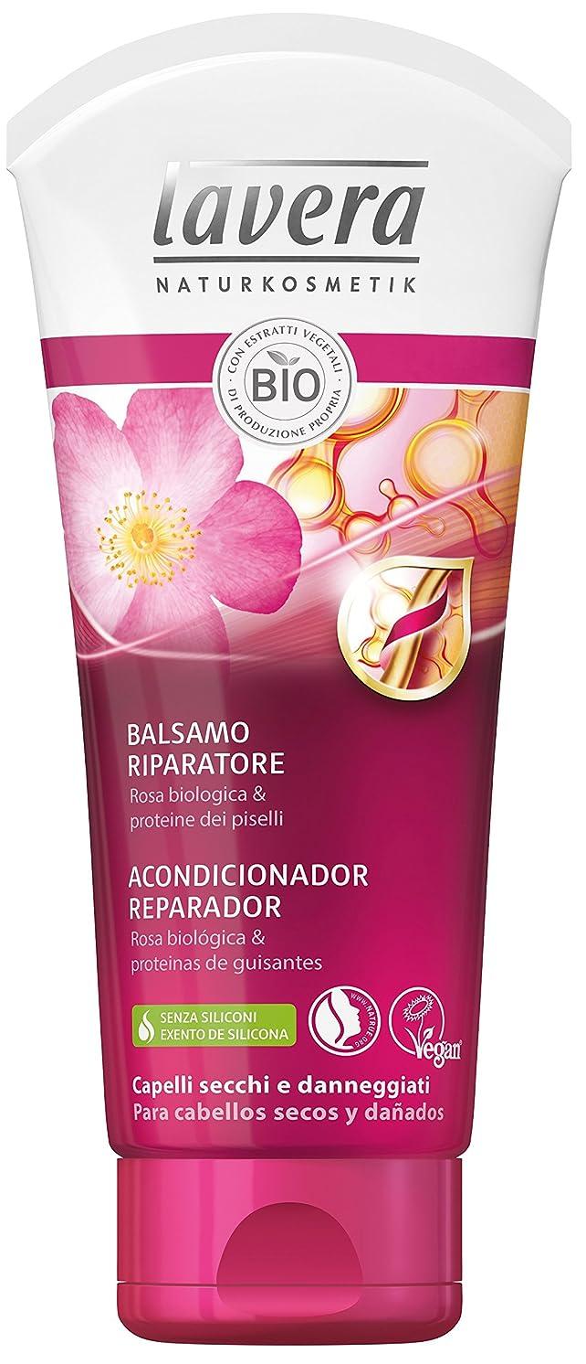 熱心東方小切手Laveraリペアコンディショナー - オーガニックローズ&エンドウ豆タンパク質 - ビーガン - 100%天然化粧品証明書 - ヘアケア - 4容器200 ml