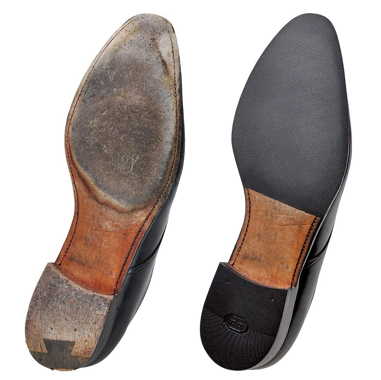 作り上げるメール雇った[ミスターミニット] 宅配靴修理サービス Shoe Repair <メンズ> 前底ラバー&かかとラバー交換+磨きコース 1足