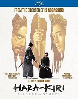 hara martial arts