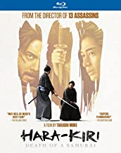 bushido film full movie