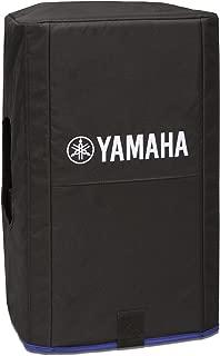 yamaha dxr12 case