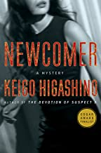 Best Newcomer: A Mystery (The Kyochiro Kaga Series, 2) Review