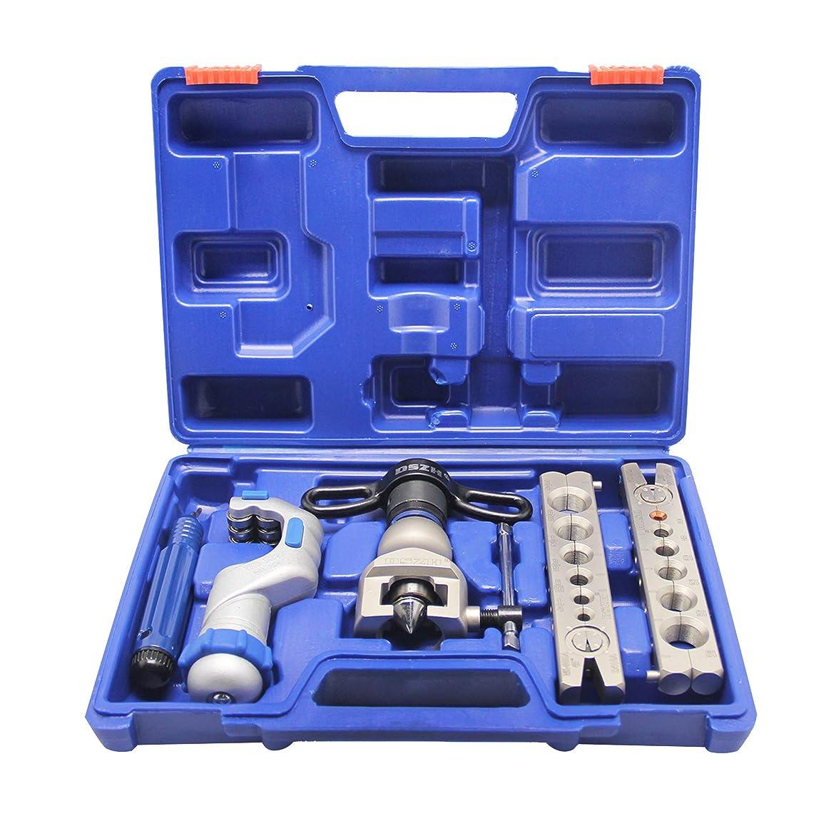 アカウントタイトル超音速Hanchen WK-R806FT-L フレアリングツール 6-19mm ラチェット式フレアリングツールセット チューブカッターを含む 配管用工具