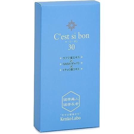 セロトニン サプリメント セ・シ・ボン 30粒