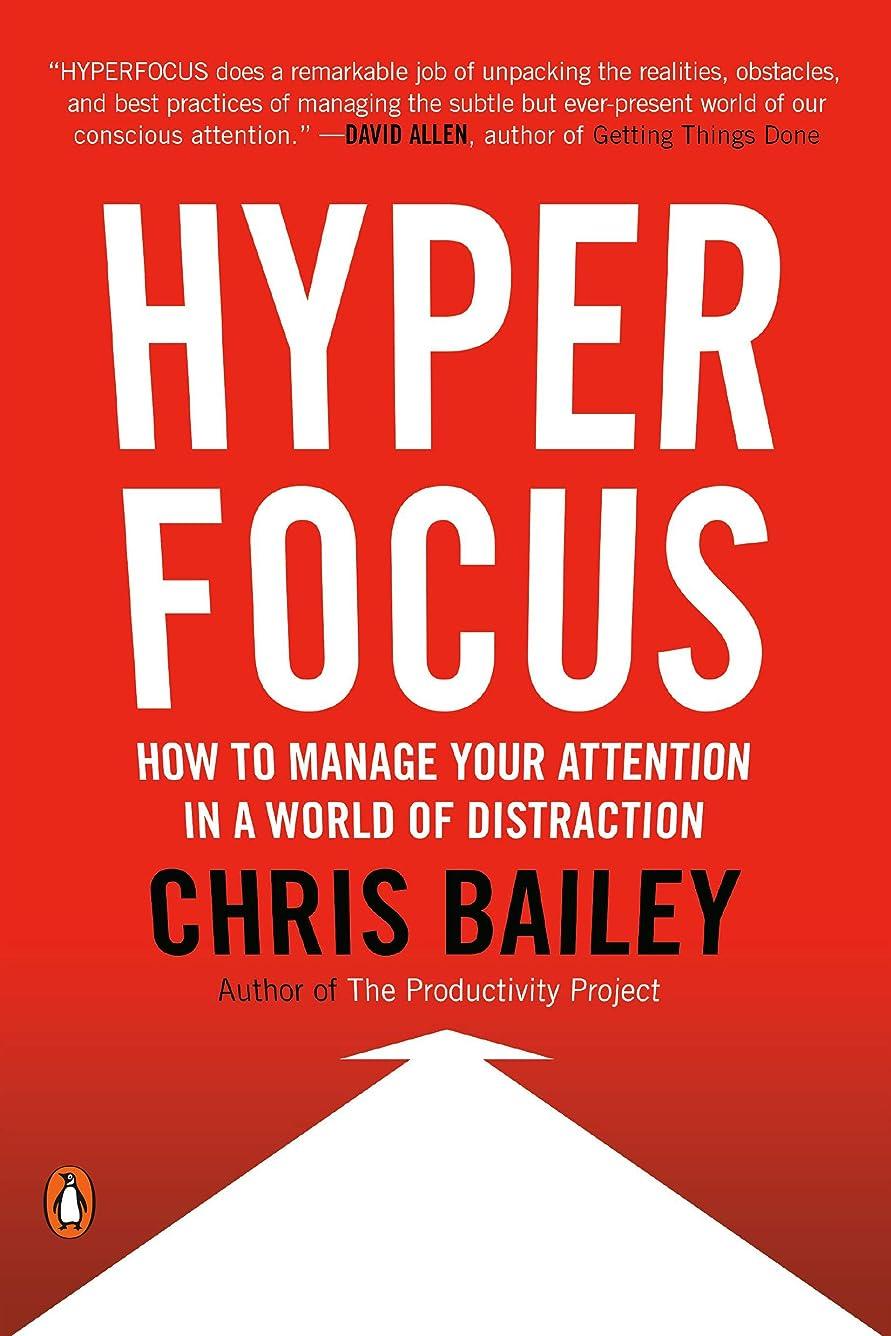 許す体操統治可能Hyperfocus: How to Manage Your Attention in a World of Distraction (English Edition)