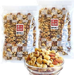 ニチノウ食品 4種入り 低糖質ミックスナッツ700g(350g×2袋)生くるみ アーモンド ヘーゼルナッツ カシューナッツ 無塩 素焼き 直火焙煎 国内加工