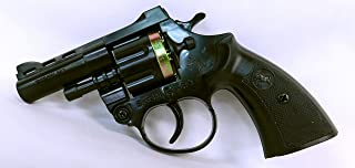 火薬銃 ビックバンR-3 8連発