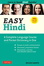 Easy Hindi: A Complete Language Course and Pocket Dictionary in One (Companion Online Audio, Dictionary and Manga included) (Easy Language)