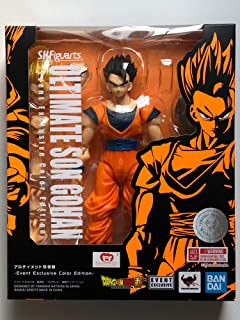 Tamashii Nations SDCC 2019 Exclusive S.H. Figuarts Dragonball Ultimate Son Gohan DBZ