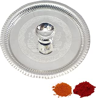 silver plates for pooja