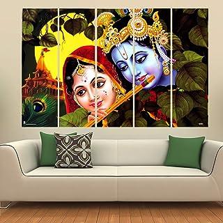 KYARA ARTS Wood Religious Wall Painting, Multicolour, Printed, Standard