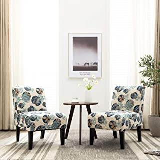 Altrobene Modern Armless Accent Slipper Chairs, Living Room Bedroom Side Chair Set of 2 with Removable Washable Covers, Beige & Floral & Blue